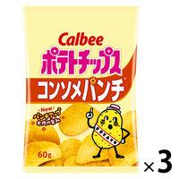 カルビー ポテトチップスコンソメパンチ 60g 3袋