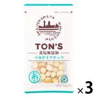 東洋ナッツ食品 食塩無添加マカデミアナッツ 3袋 おつまみ 木の実 ナッツ