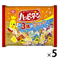 亀田製菓 ハッピーターン 3種のアソート 140g 1セット(5袋)