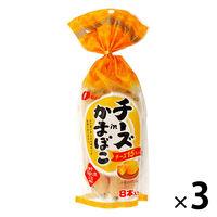 なとり MH チーズinかまぼこ 256g 1セット(3袋入)