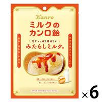 カンロ ミルクのカンロ飴 70g 6袋 キャンディ 飴