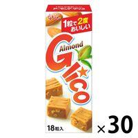 江崎グリコ アーモンドグリコ 18粒 30個 キャラメル 駄菓子