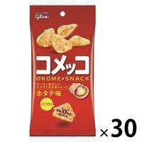 江崎グリコ コメッコ<ホタテ味>39g 30個 スナック菓子 米スナック