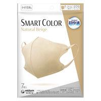 超快適マスク SMART COLOR(スマート カラー) ナチュラルベージュ ふつう 1袋(7枚入) ユニ・チャーム