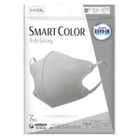 超快適マスク SMART COLOR(スマート カラー) アッシュグレー ふつう 1袋(7枚入) ユニ・チャーム