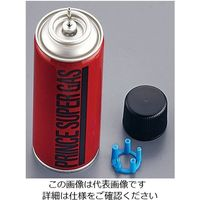 スタイル(STYLE) ライター用ガスボンベ 1個 62-6497-60(直送品)