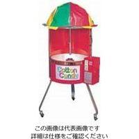 遠藤商事 綿菓子自動販売機(100円用) 1個 62-6537-29(直送品)