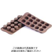 SiliKoMart シリコマート チョコレートモルド プラリネ SCG07 1個 62-6554-75(直送品)