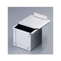 遠藤商事 アルスター 新型食パン型 蓋付 6cm 1個 62-6568-26(直送品)