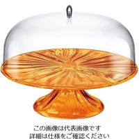 guzzini ケーキスタンド&ドーム オレンジ 2494.0045 1個 62-6579-05(直送品)