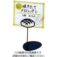 三宝産業 パン屋さんのPOPスタンド メロンパン 10cm ブラック 1個 62-6582-88(直送品)