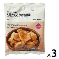 無印良品 高たんぱくのお菓子 大豆チップ うま味醤油味 36g 3袋 良品計画