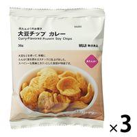 無印良品 高たんぱくのお菓子 大豆チップ カレー 36g 3袋 良品計画