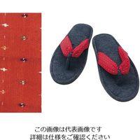 遠藤商事 hanao スリッパ 十字かすりだいだい(10足入) 1ケース(10足) 62-6625-73(直送品)