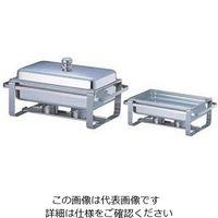 三宝産業 KINGOステン角チェーフィングデッシュ 1/2タイプ 2102-2 1個 62-6658-20(直送品)