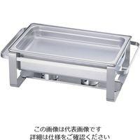三宝産業 KINGOオープン角チェーフィング1/1 (ST中皿) 2102-1FN 1個 62-6658-22(直送品)