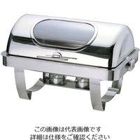 三宝産業 KINGOマド付カバー式角チェーフィング シングル S6702-1 1個 62-6658-31(直送品)
