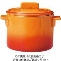 ミヤザキ食器 ソレイユ 蓋付カップ S SO4812 オレンジ 1個 62-6678-13(直送品)