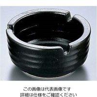 エムズジャパン 黒ゆず天目灰皿 T02-06 1個 62-6762-24(直送品)