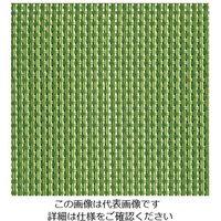 遠藤商事 カーサ コースター(6枚入) DH44003G メロン 1ケース(6枚) 62-6765-19(直送品)