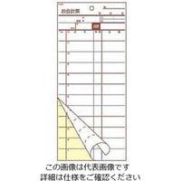 大黒工業 会計伝票 2枚複写 (50枚組×10冊入) S-20C 1ケース(500組) 62-6776-96(直送品)