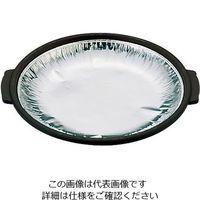 三菱アルミニウム 陶板焼用 アルミホイル(200枚入) TF-18 1ケース(200枚) 62-6791-49(直送品)