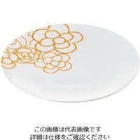 アズワン ラウンドディッシュ 2007 0245 オレンジ L 1個 62-6837-03(直送品)