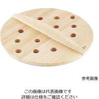アズワン 厚手サワラ木蓋穴明 36cm 1個 62-8167-89(直送品)