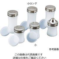 アズワン ポリエチレン鼓型調味料缶 小 ごま缶 1個 62-8194-92(直送品)