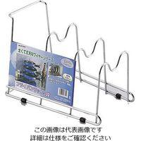 パール金属 キッチンストレージ フライパンラック 3段 H-7341 1個 63-2754-43(直送品)