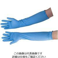 中部物産貿易 ニトリーノロング500 ブルー 50枚入 L 1セット(50枚) 63-5720-25(直送品)