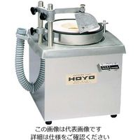 江部松商事(EBEMATSU) 電動式 水流循環式 刃物研磨機 MSC-1型 1個 63-7115-98(直送品)