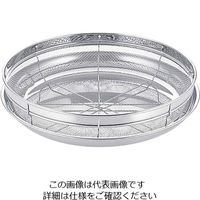 金伊工業 18-8 浅ザル&トレーセット ネット入 19cm 1セット 63-7120-81(直送品)