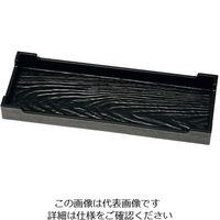 マイン 樹脂製 カスタートレー ブラック M44-119 1個 63-7210-16(直送品)