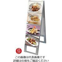 常磐精工(tokisei) カードケーススタンド看板 B5横 8両面 CCSK-B5Y8R 1台 63-7244-38(直送品)