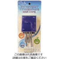 ソーゴ ドアチャイム 青 ANC-03-B 1個 63-7911-64(直送品)