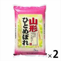 米 山形県産 ひとめぼれ 精米 10kg(直送品)