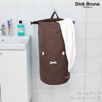 センコー ロールアップミッフィー 肩掛けランドリーバッグ 容量:約30L ブラウン DBB190206 1個(直送品)