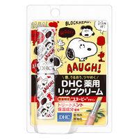 【数量限定】DHC 薬用リップクリーム [スヌーピー] ディーエイチシー