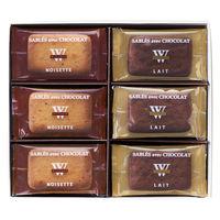 三越伊勢丹〈ヴィタメール〉サブレ・ショコラ 1箱(18枚入) 伊勢丹の紙袋付き 手土産ギフト 洋菓子