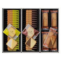 三越伊勢丹〈アンテノール〉アルティザン・アンテノール 1箱(60個入) 伊勢丹の紙袋付き 手土産ギフト 洋菓子