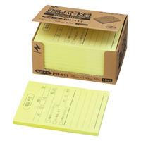 ニチバン ポイントメモ 再生紙 ビジネスパック 75×100mm PB-111 1パック(10冊入)