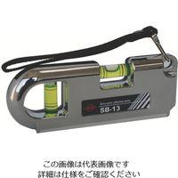 アカツキ製作所(Akatsuki MFG) KOD ポケット水平器 SW-13 1本 851-1452(直送品)