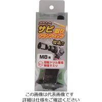 大里(OHSATO) OHSATO 黒亜鉛 錆取ブラシ クイック M8 80-801 1個 158-7743(直送品)