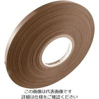 下西製作所 下西 異方性ゴム磁石 MGO-1316 MGO131609127304M 1個 837-9879(直送品)