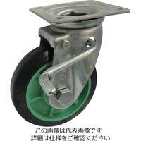 ヨドノ 樹脂製ゴム車輪ステンレス製自在車ストッパー付 75 PNAJAB75 1個 133-6023(直送品)