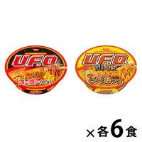 日清食品 日清やきそば U.F.O詰合せ 1箱(12食入)