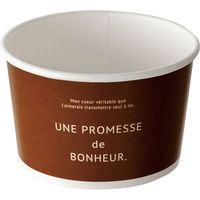 ヘッズ ボヌールカップ-1/ブラウン BNR-CUC1 1セット(300個:100個×3パック)(直送品)