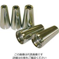 ハスコー(HASCO) ハスコー カップロケット (大型車用5サイズ入セット) CR-206L 1個 853-5908(直送品)