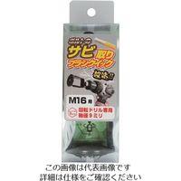 大里(OHSATO) OHSATO 黒亜鉛 錆取ブラシ クイック M16 80-804 1個 158-7740(直送品)
